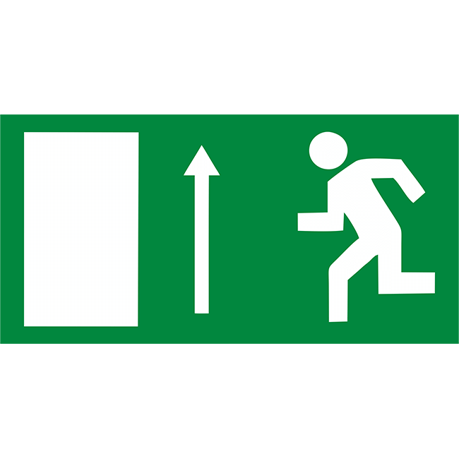Avarien izhod