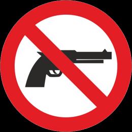Orazhieto zabraneno