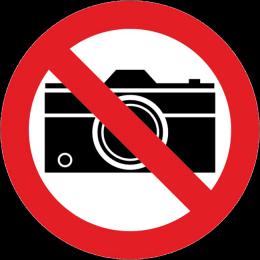 Snimaneto zabraneno