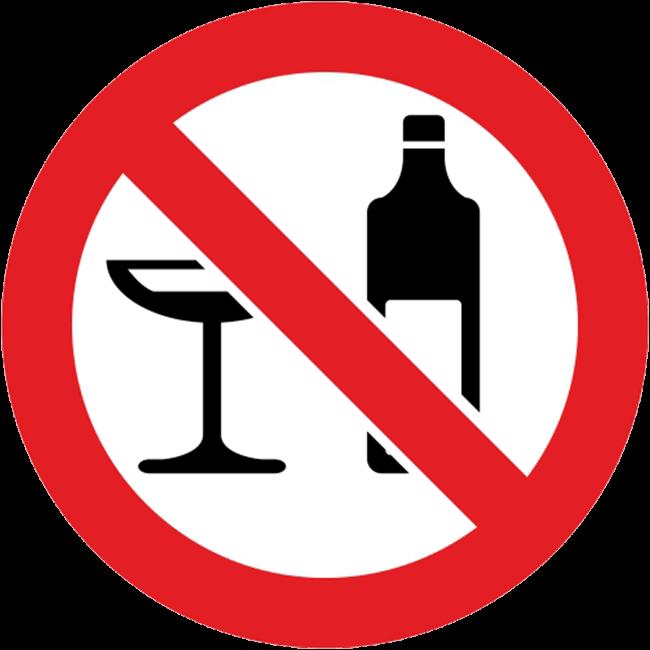 Alkoholat zabranen
