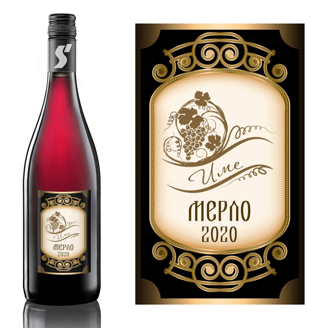 Етикет за вино Мерло