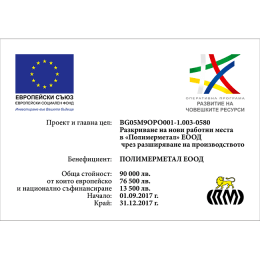 Tabeli po Evropeyski programi i proekti