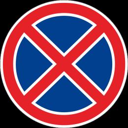 Parkiraneto zabraneno