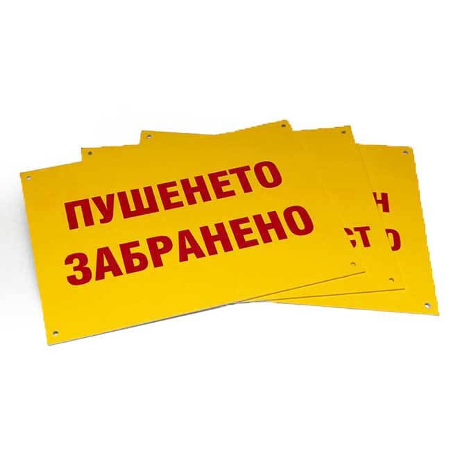 Set of signboards for the equipment of gas stations and gas stations