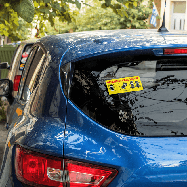 Стикер за кола паркирам като идиот