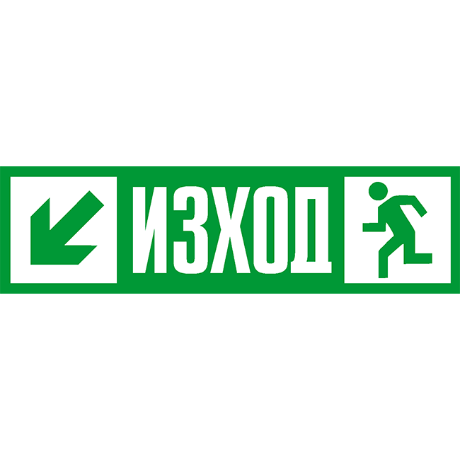 Exit left-down