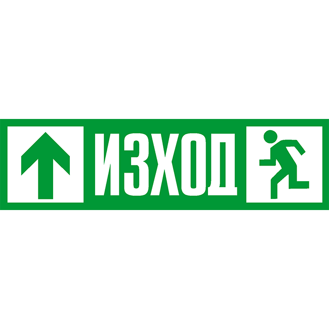 Exit up-left