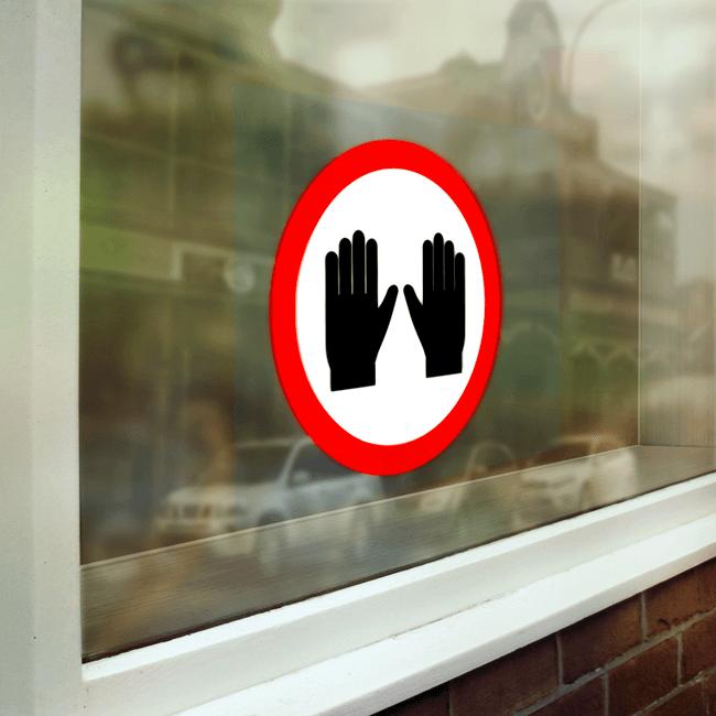 Знак задължително с ръкавици