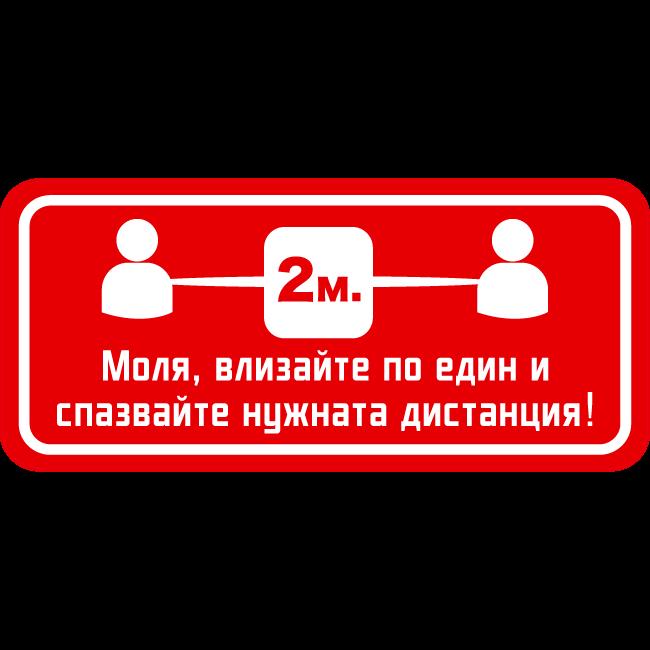 Covid-12