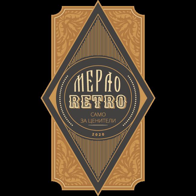 Етикет за вино ретро
