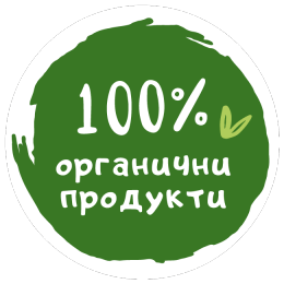 Стикер био органични продукти