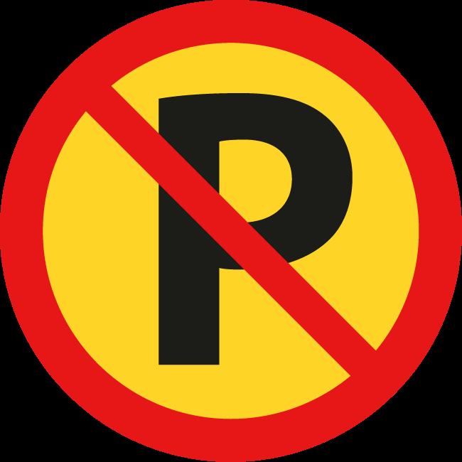 Стикер забранено паркирането