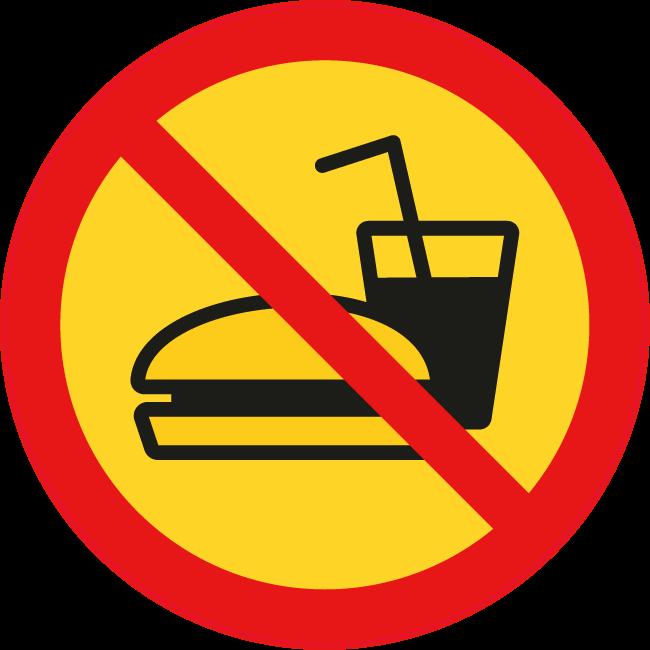 Забранено влизането с храни и напитки