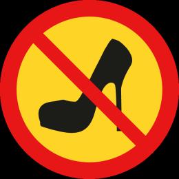 Свалете обувките си