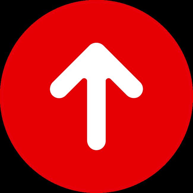 Стикер стрелка посока