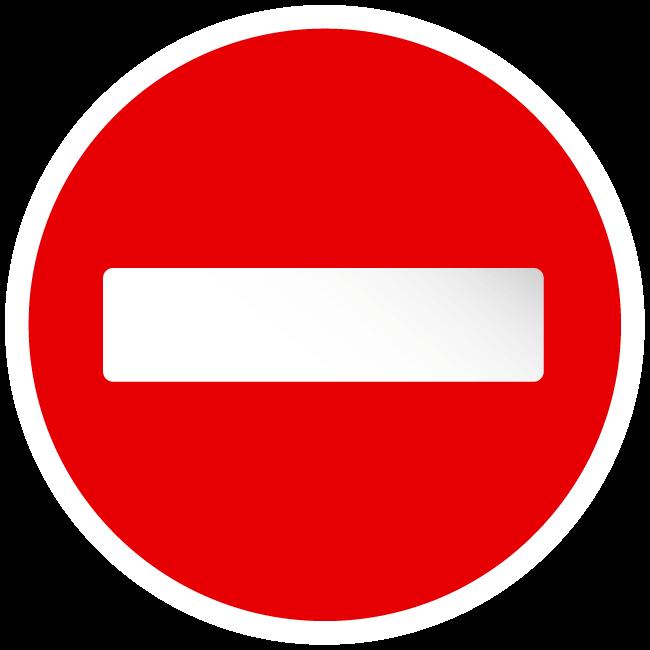 Стикер забранено преминаването