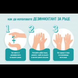 Stiker wash your hand