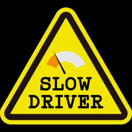 Стикер за кола бавен шофьор