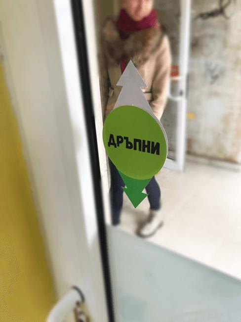Door stickers push / pull