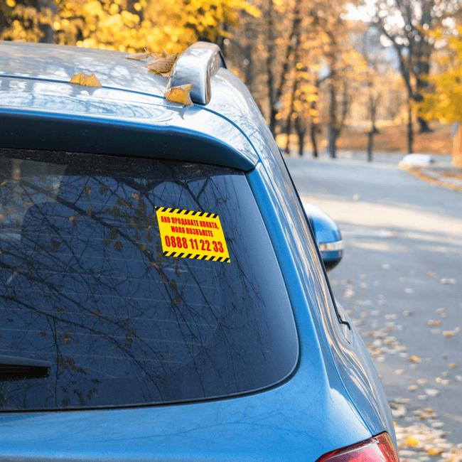 Car sticker is it for sale