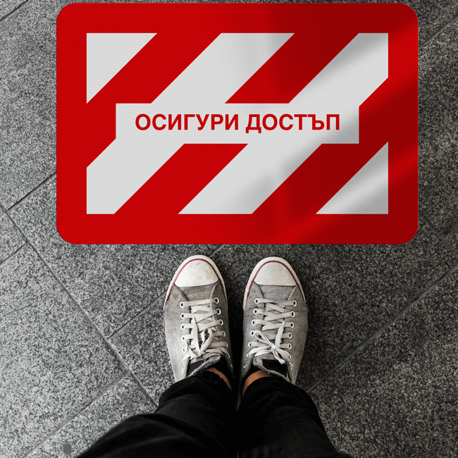 Floor sign provide access