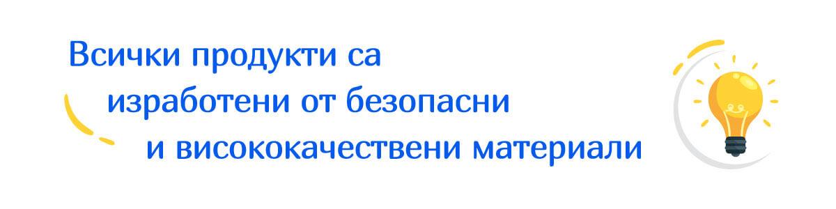 Продукти банер 02