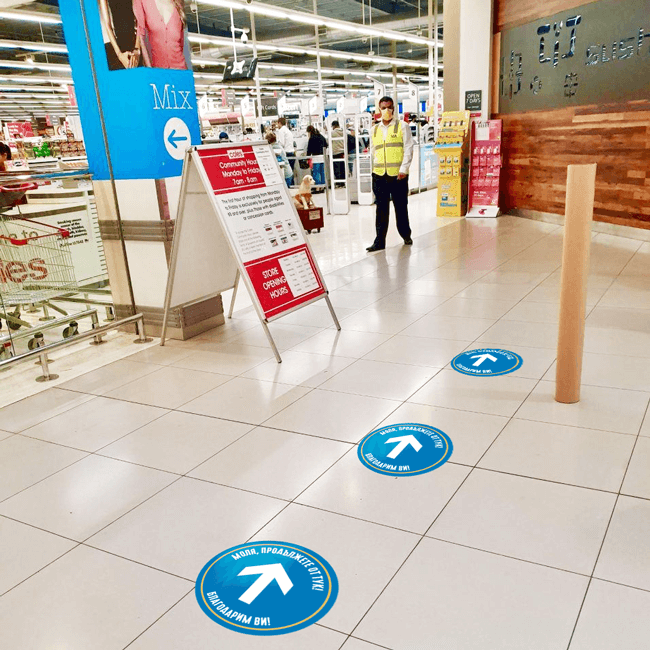 floor decal please keep going that way